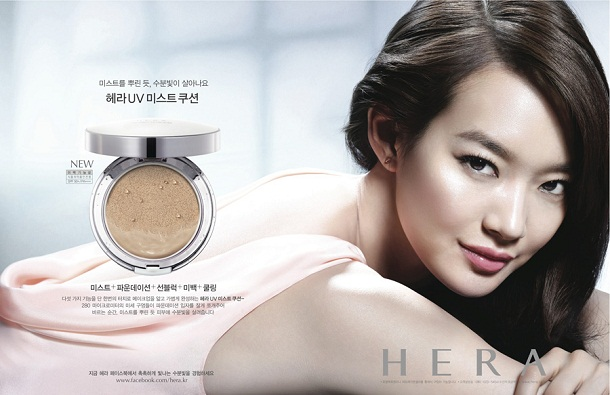 hera uv cushion compact upgrade your beauty regimen with k-beauty