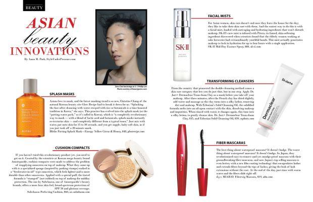 Asian Beauty Innovations in Composure Magazine Issue 08 by Anna M. Park