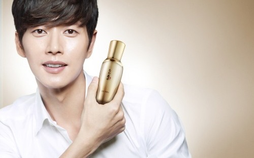 Actor Park Hae-jin for Korean oriental medicine-based line Sooryehan