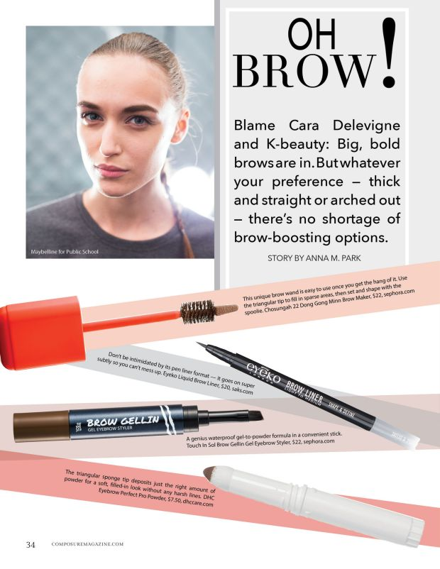 composure magazine oh brow! eyebrow products for big bold brows