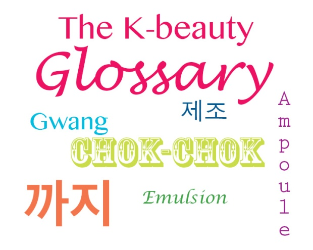 k-beauty glossary